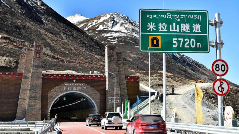 Foundation Capital | Entrance to the Mila Mountain Tunnel in China